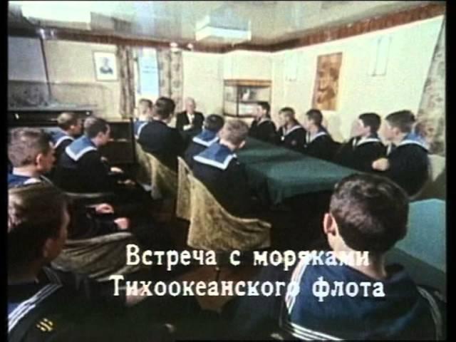 «Край наш Дальний Восток» — фильм Николая Задорнова