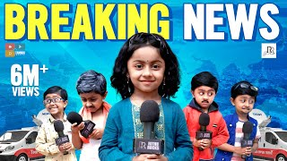 Breaking News  | Reporter's Galatta | Tamil Comedy Video | Rithvik | Rithu Rocks