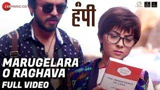Marugelara O Raghava - Full Video   Hampi   Sonalee Kulkarni, Lalit Prabhakar & Priyadarshan Jadhav