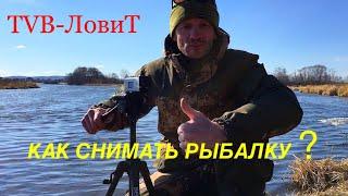 Стрим - Как снимать рыбалку? Что творится с Ютубом?