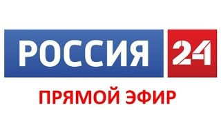 Россия 24. Инаугурация президента России Владимира Путина