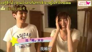 [Karaoke Thaisub] Because of you - Freya Lim & Alex To  (Just you OST)