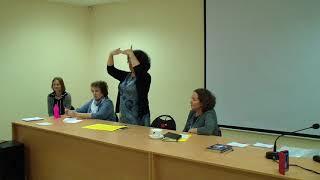 Лекция по детской психосоматике 08.09.18. в Молчановке - часть 2