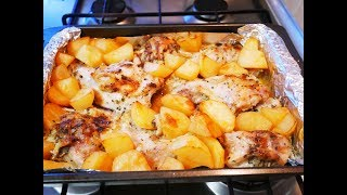 КРОЛИК запеченный в духовке с КАРТОФЕЛЕМ блюдо на УЖИН готовим с любовью