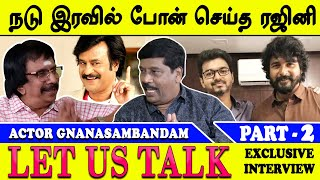 கவிஞர் வைரமுத்து அடித்த அடி  - Actor Gnanasambandam | Part 2 - Let us Talk