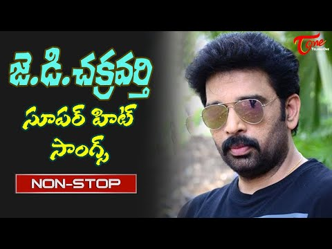 J.D.Chakravarthi Super hits | Telugu Movie Super hit Video Songs Jukebox | Old Telugu Songs