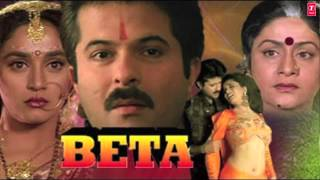 Sajna Mein Teri Tu Mera Full Song (Audio) | Beta | Anil