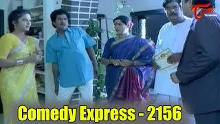 Comedy Express 2156 | Back to Back | Latest Telugu Comedy Scenes | #TeluguOne