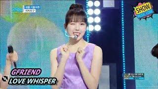 [HOT] GFRIEND - LOVE WHISPER, 여자친구 - 귀를 기울이면 Show Music core 20170819