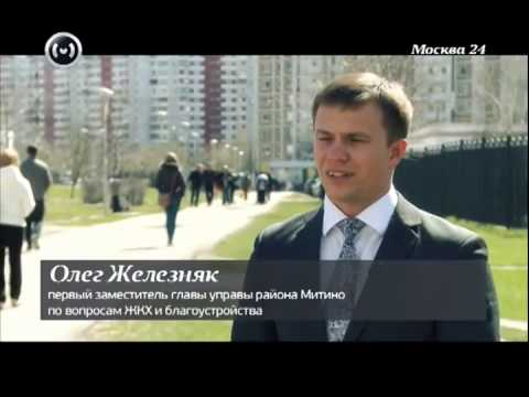 Москва 24   Городовой  кто отвечает за уличное освещение