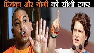 सोनभद्र जाने से रोका तो भड़कीं Priyanka Gandhi, CM Yogi पर लगा दिये एक साथ कई आरोप