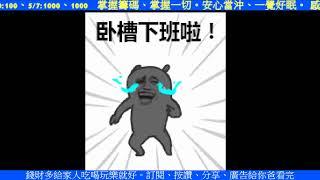 2020/05/29-台指期籌碼當沖關鍵價[日盤]/Taiwan futures