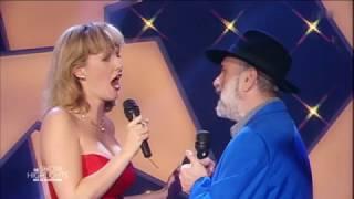 Kristina Bach & Drafi Deutscher - Gib nicht auf 1997