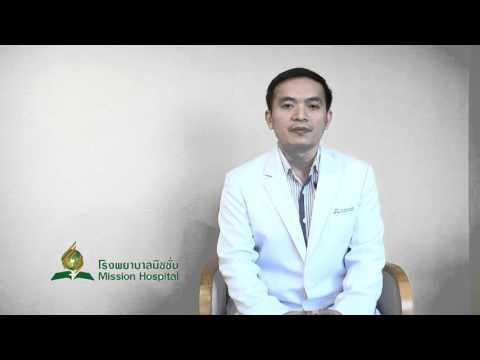 การรักษา thrombophlebitis ฟอรั่ม