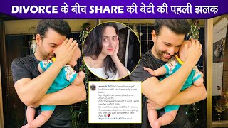 Aamir Ali Shares First Pics Of Daughter Ayra On Her First Birthday, Pens An Emotional Post |  IMAGES, GIF, ANIMATED GIF, WALLPAPER, STICKER FOR WHATSAPP & FACEBOOK