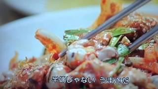 牡蠣料理ゴハン行こうよ2