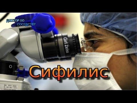 Ob in Krebs geht Prostata-Adenom