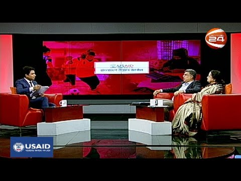 বাংলাদেশ উন্নয়ন জার্নাল 24 | 20 February 2021