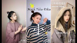 抖音-【麦小兜/ Mạch Tiểu Đâu】Những bản cover ngọt ngào và cute - TikTok Trung Quốc