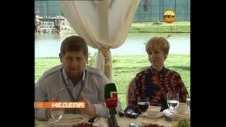 Ля Чечня