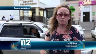 На Алтае вынесли приговор следователю маньяку