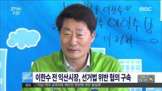 2016년 04월 27일 방송 전체 영상