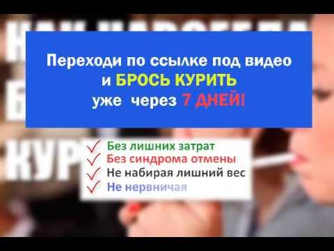 Алкоголизм клиника днепропетровск