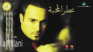 Assi Al Hallani ... Samani Kalam | عاصي الحلاني ... سمعني كلام