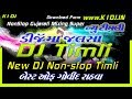 New Timli 2018 ( Best Of Govind Rathva ) | K1DJ GHOGHAMBA |