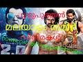 New malayalam tamil movies downloading site| #പുതിയ തമിഴ് മലയാളം സിനിമകൾ ഡൌൺലോഡ് ചെയ്യാനുള്ള സൈറ്റ്