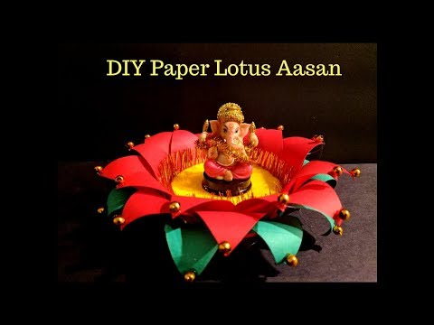 DIY Paper Lotus Throne (Aasan) | Ganesh Chaturthi Decoration Idea