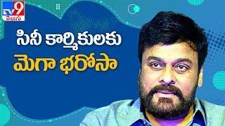 Jr.NTR   Ram Charan   Pawan Kalyan   Mahesh Babu   Prabhas    Tollywood Entertainment - TV9