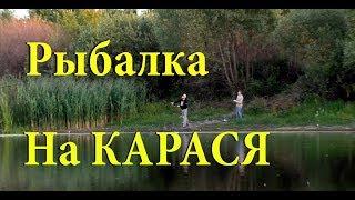 Рыбалка в селе мокрое липецкая область