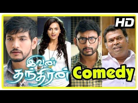 Ivan Thanthiran Movie Scenes | Shraddha want Gautham to return her money | Colleges closed