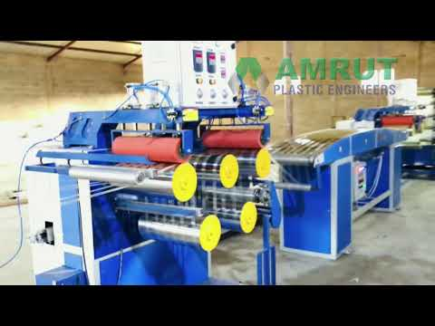 Baler Twine Making Machine