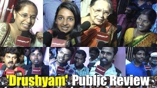 Download Video Public response l Venkatesh's Drushyam Public response MP3 3GP MP4