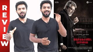 Nerkonda Paarvai Trailer review | Nerkonda Paarvai Trailer | Nerkonda Paarvai reaction | ajith