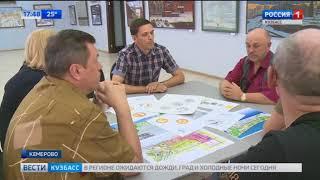 Кузбасские дизайнеры и художники разрабатывали эмблему знака отличия «Готов к спасению жизни»