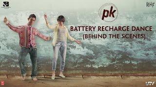 Battery Recharge Dance - PK