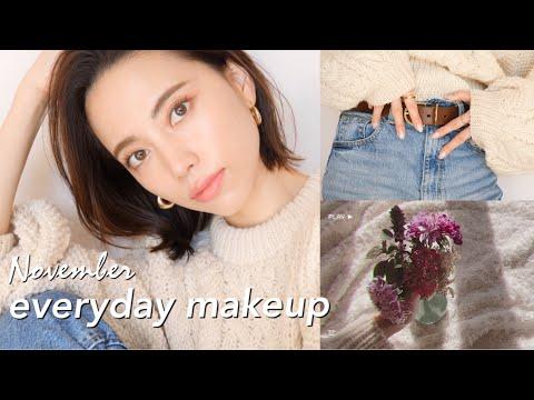 【November】11月の毎日メイク【Everyday Makeup/白ニットに大人のピンクメイク】