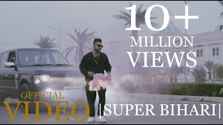 3:54 Now playing Watch later Add to queue SUPER BIHARI | Bhojpuri Rap Video Song | Gangster Yadav Feat. Micky | Frekey | Latest 4K 2018 - PLAYING