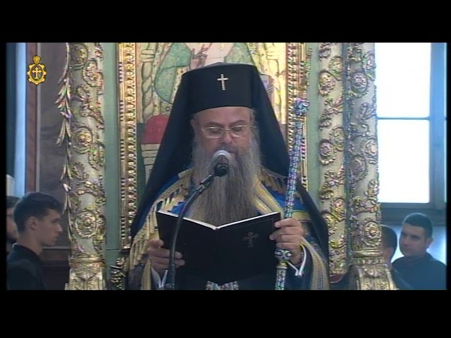 14.08.2019г. - Празнична вечерня с чина на Опело на Пресвета Богородица