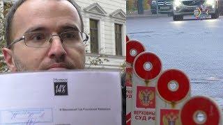 На Путина, в Верховный суд: заявление 14%