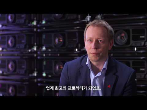 엡손 고광량 프로젝터 활용 예시_Lang사