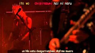 """the GazettE""  Guren |HD| Sub Español"