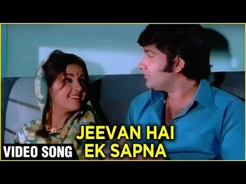 Download Jeevan Hai Ek Sapna Video Song | Honeymoon | Leena Chandavarkar, Anil Dhawan | Kishore, Asha Mp4 HD Video and MP3