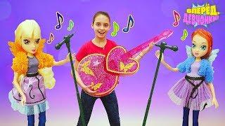 Новые куклы и игрушки девочкам. Феи Winx - музыкальная группа. Шоу вперед, Девчонки!