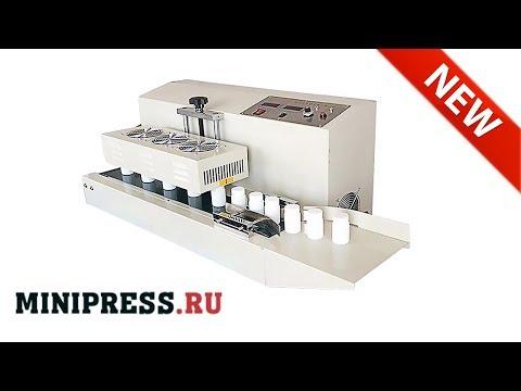🔥Macchina ad induzione elettromagnetica per la saldatura di film su bottiglie AZ-02 Minipress.ru