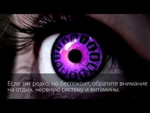 Маска на лицо купить в новосибирске