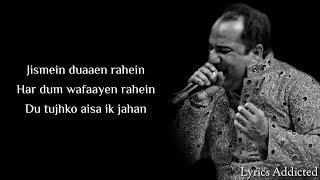 Chaahat Full Song with Lyrics| Rahat Fateh Ali Khan| Blood Money